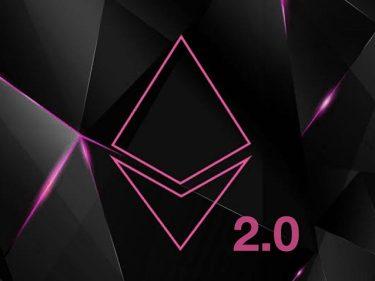 Ethereum annonce Spadina, un nouveau testnet qui doit être une répétition générale avant le mainnet ETH 2.0