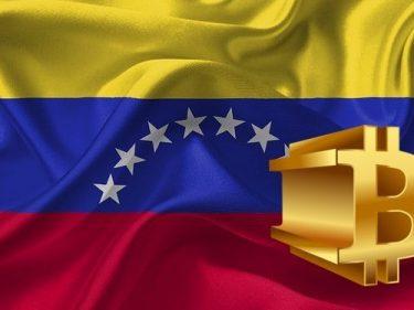 Le Venezuela légalise le minage de Bitcoin et de crypto-monnaies