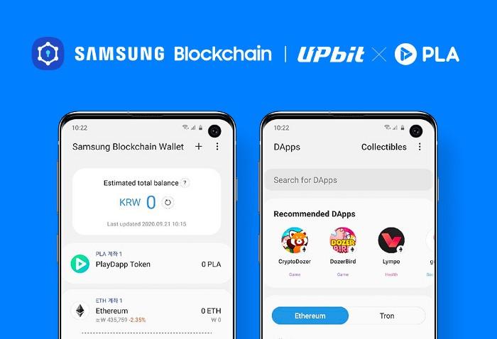 Le jeton PLA de PlayDapp arrive sur le Samsung Blockchain Wallet