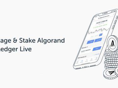 Le staking Algorand (ALGO) disponible sur Ledger Live