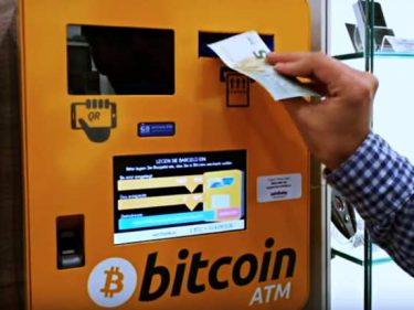 Plus de 10 000 distributeurs automatiques de Bitcoin dans le monde