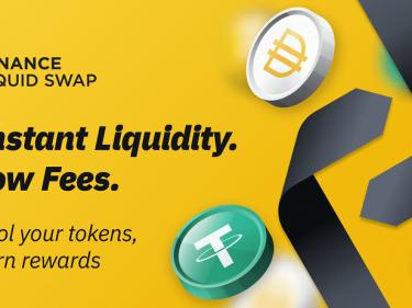 Pour concurrencer Uniswap dans son activité DeFi, Binance lance le Binance Liquid Swap