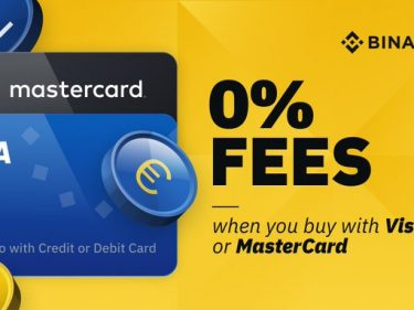Promotion sur Binance, aucun frais sur l'achat de Bitcoin et de cryptomonnaie par carte bancaire