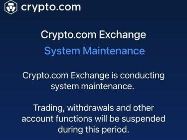 Crypto.com inaccessible suite à un problème technique qui a provoqué la hausse du cours Ethereum à 79 000 dollars !