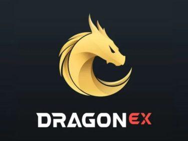 Après OKEx, l'échange Bitcoin DragonEX suspend les dépôts et retraits évoquant une crise de confiance des utilisateurs
