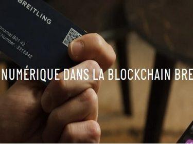 Avec Arianee, Breitling va fournir un passeport numérique blockchain avec toutes ses montres