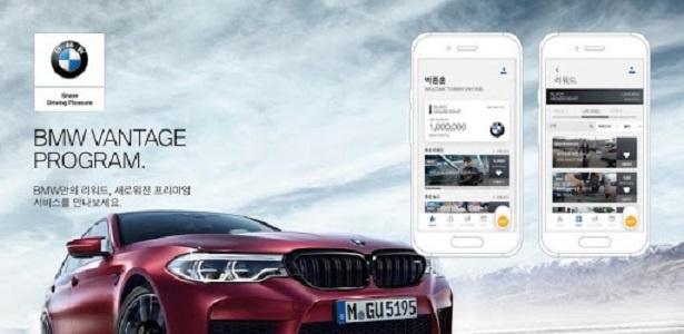 BMW va lancer un programme de récompenses basé sur la blockchain