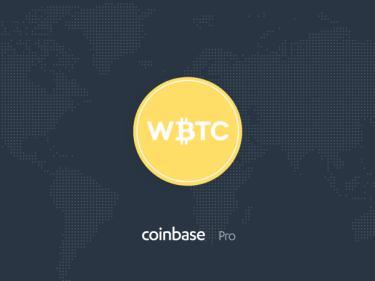 Coinbase Pro va lister le jeton DeFi Wrapped Bitcoin (WBTC)