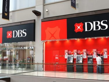 La plus grande banque de Singapour va lancer un échange Bitcoin