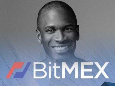 Le PDG de Bitmex Arthur Hayes a démissionné