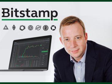 L'échange Bitcoin Bitstamp a un nouveau PDG