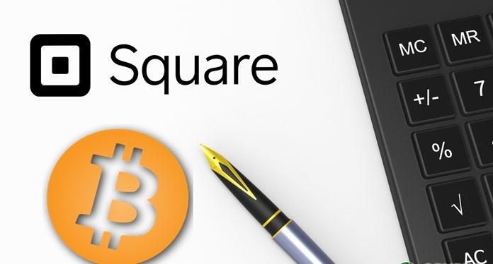 Square investit 50 millions de dollars BTC, le cours Bitcoin rebondit