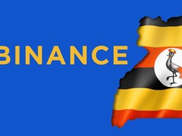 Après Binance Jersey, c'est au tour de Binance Ouganda de fermer ses portes en Afrique