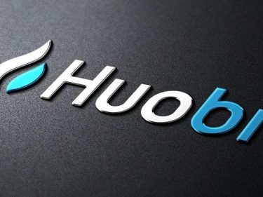 Après BitMEX et OKEx, des rumeurs concernant l'échange Bitcoin Huobi