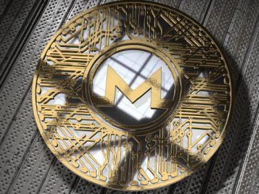 En 2021, la Corée du Sud va interdire les crypto-monnaies anonymes du type Monero
