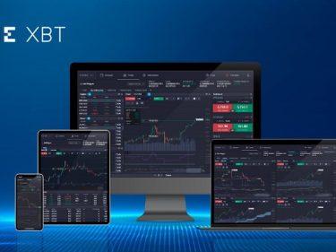 La plateforme de trading PrimeXBT offre 50% de bonus sur les dépôts en crypto-monnaie