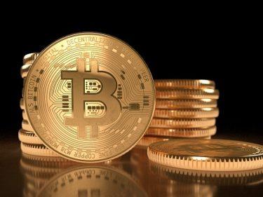 Le géant américain des services financiers Guggenheim Partners envisage d'acheter des Bitcoins pour 500 millions de dollars