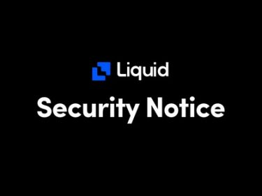 L'échange Bitcoin Liquid a été victime d'un vol de données utilisateurs