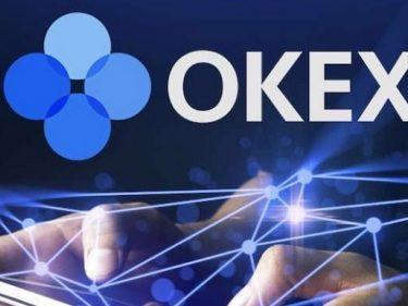 L'échange Bitcoin OKEx annonce la réouverture des retraits crypto ce 26 novembre