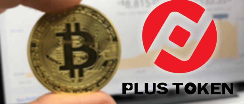 Les autorités chinoises ont saisi plus de 4 milliards de dollars en Bitcoin et altcoins provenant de l'arnaque crypto PlusToken
