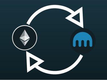 Après Binance, l'échange crypto Kraken annonce le lancement du staking Ethereum ETH 2.0