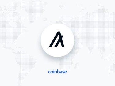 Coinbase lance le staking de la cryptomonnaie Algorand (ALGO)