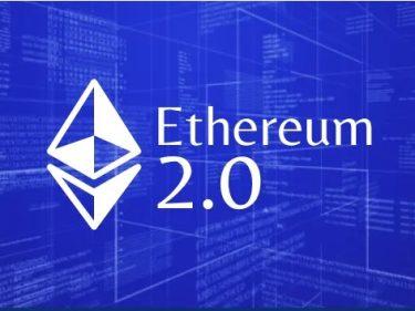 Le cap des 2 millions de jetons ETH en staking a été franchi sur Ethereum 2.0
