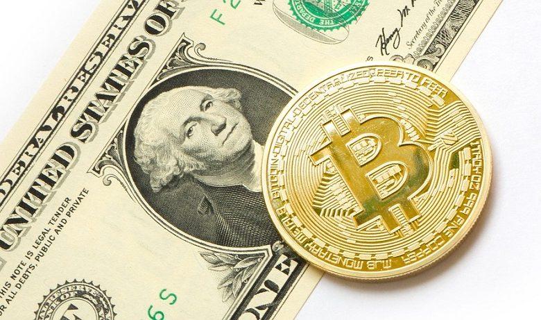 Le géant de la finance Fidelity va proposer des prêts en espèces adossés au Bitcoin
