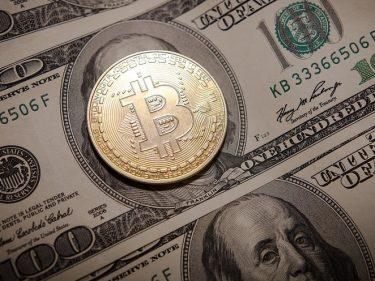 Le prix du Bitcoin devrait être de 400 000 dollars selon le fonds d'investissement Guggenheim