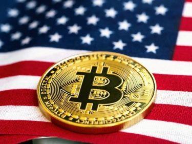 Les investisseurs américains se ruent sur Bitcoin confirme un rapport Reuters