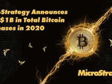 MicroStrategy a acheté 29 646 Bitcoins BTC pour la somme de 650 millions de dollars