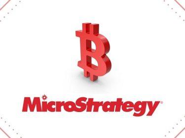 MicroStrategy récolte 650 millions de dollars destinés à acheter du Bitcoin BTC