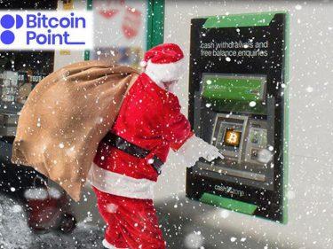 Un partenariat entre BitcoinPoint et Cashzone permet de vendre du Bitcoin BTC dans 16 000 distributeurs automatiques de billets en Angleterre