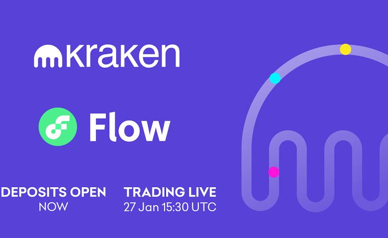 La cryptomonnaie FLOW listée sur Kraken ce 27 janvier 2020