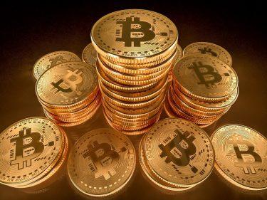 Le casino Bitcoin Bitcasino lance un jeu de prédiction du prix de Bitcoin BTC
