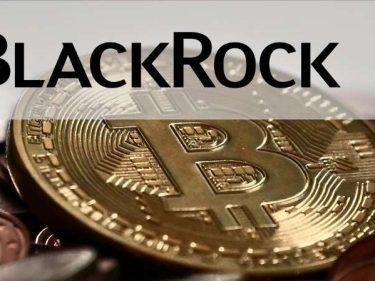 Le fonds d'investissement BlackRock prévient la SEC qu'il pourrait bientôt faire du trading de Bitcoin Futures