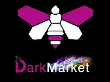 Les autorités allemandes ferment le plus gros site du darknet, «DarkMarket», où les paiements se faisaient en Bitcoin et Monero