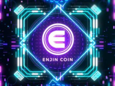Officiellement autorisé par les autorités japonaises, le cours du token Enjin (ENJ) s'envole