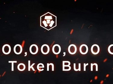 Crypto.com va brûler 70 milliards de jetons CRO