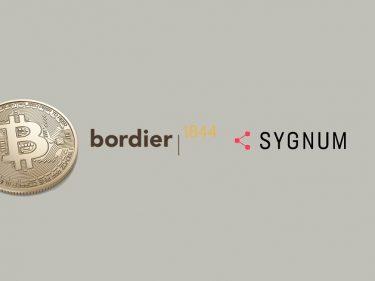 La plus ancienne banque de Suisse propose désormais des crypto-monnaies à ses clients
