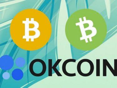 L'échange crypto OKCoin va délister Bitcoin Cash (BCH) et Bitcoin SV