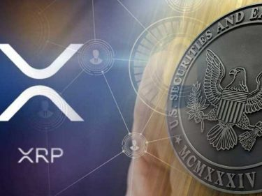 Première audience du procès Ripple contre la SEC, Ripple demande à voir les discussions internes de la SEC sur le jeton XRP