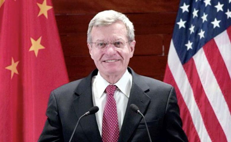 Binance engage un ancien sénateur américain qui va conseiller l'échange crypto au niveau des réglementations aux Etats-Unis