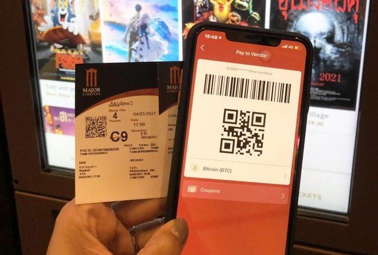 En Thaïlande, on peut payer sa place de cinéma en Bitcoin