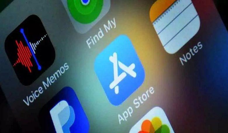 Il perd 1 million de dollars en Bitcoin (17,1 BTC) en téléchargeant une fausse application Trezor sur Apple Store