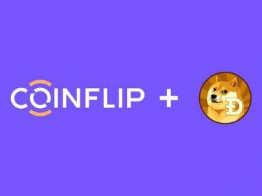 La cryptomonnaie Dogecoin (DOGE) désormais disponible dans 1800 distributeurs automatiques de Bitcoin aux Etats-Unis