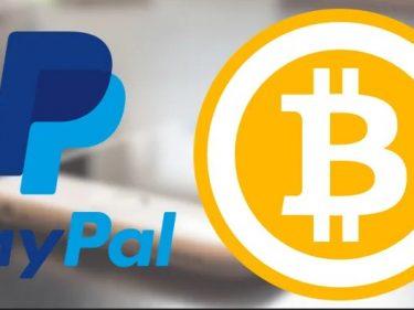 Le cours Bitcoin remonte suite à l'annonce de PayPal qui permet désormais aux utilisateurs de payer en BTC, ETH et LTC