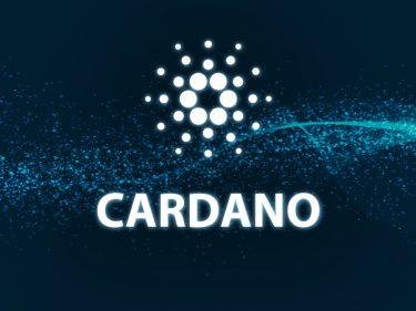 Les smart contracts arrivent bientôt sur la blockchain Cardano