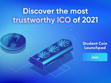 Votre aventure crypto commence sur la ligne de départ - L'ICO du jeton STC