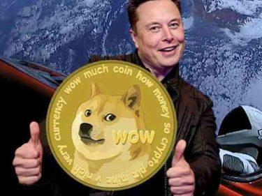 Elon Musk fait de nouveau monter le cours DOGE (Dogecoin)